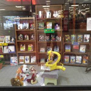 Iowa Book Source